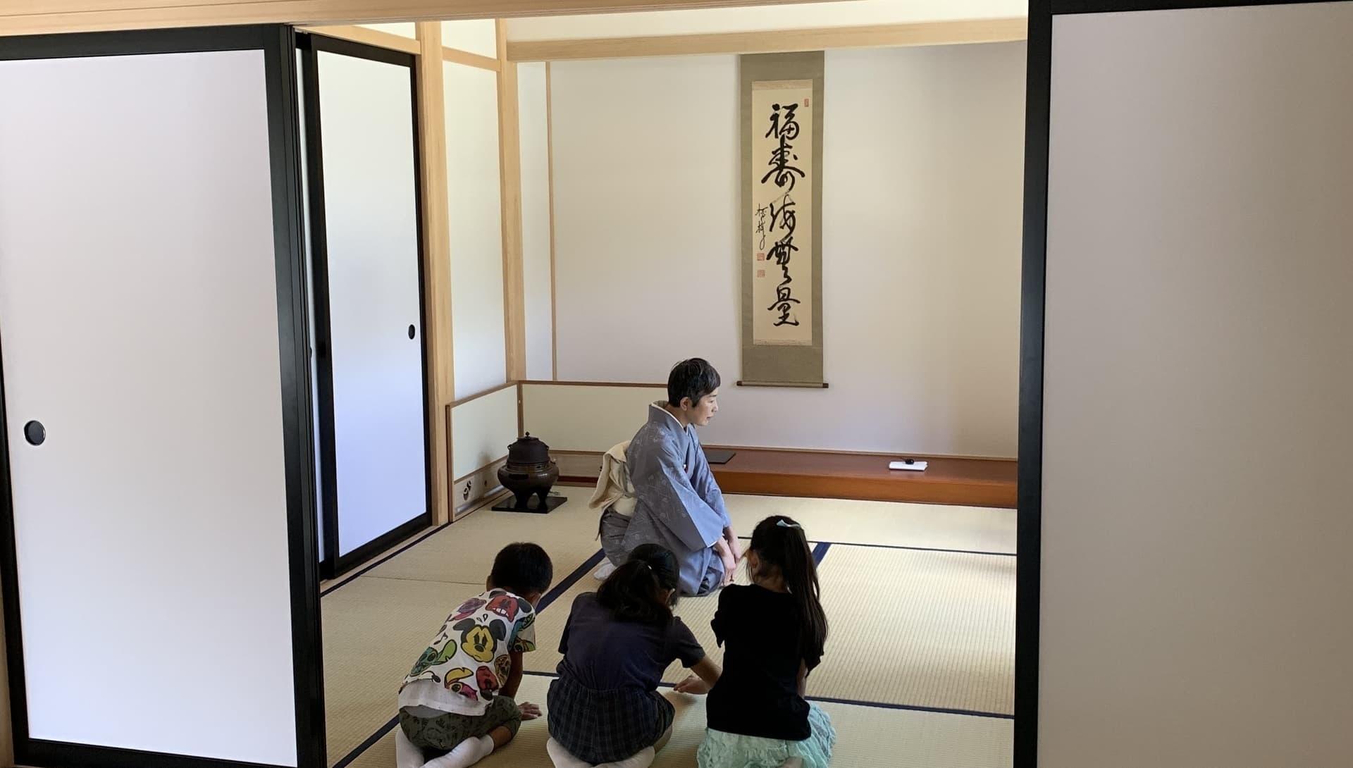 お寺の本堂で茶道体験!抹茶を飲んで坐禅をして心をリフレッシュ!